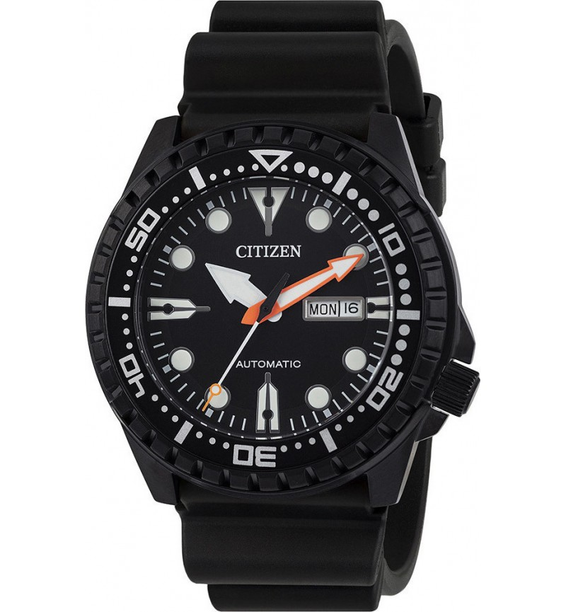 CITIZEN Promaster Marine NH8385-11E