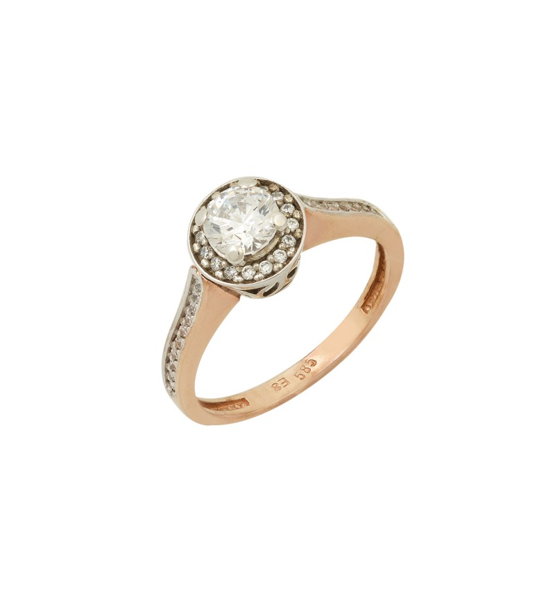 SOLITAIRE RING 1092